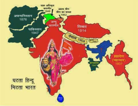 akhand-bharat