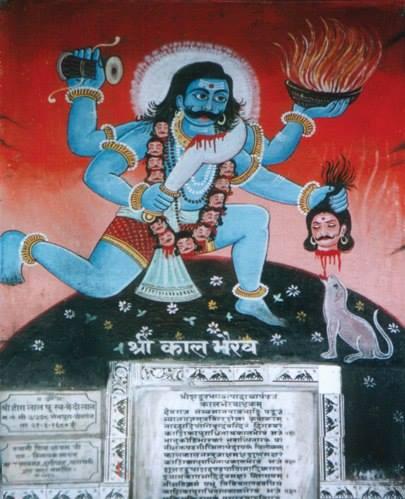 bhairava4
